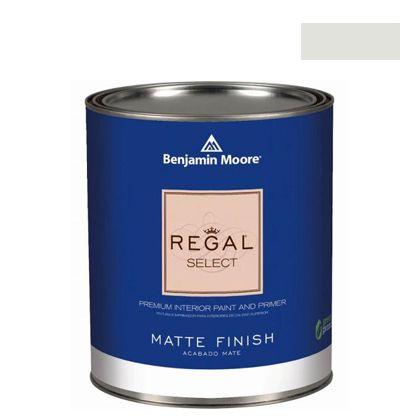 ベンジャミンムーアペイント リーガルセレクトマット 艶消し エコ水性塗料 horizon (G221-OC-53) Benjaminmoore 塗料 水性塗料