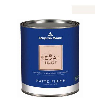 ベンジャミンムーアペイント リーガルセレクトマット 艶消し エコ水性塗料 white opulence (G221-OC-69) Benjaminmoore 塗料 水性塗料