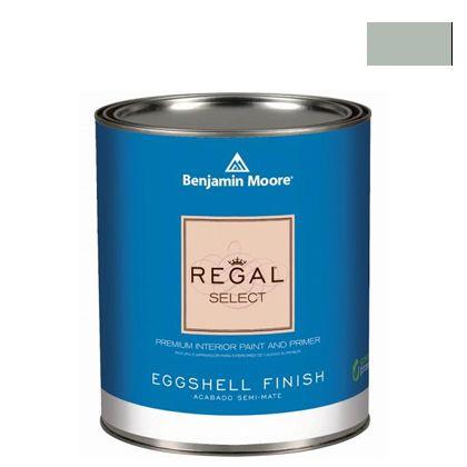 ベンジャミンムーアペイント リーガルセレクトエッグシェル 2?3分艶有り エコ水性塗料 imperial gray (G319-1571) Benjaminmoore 塗料 水性塗料