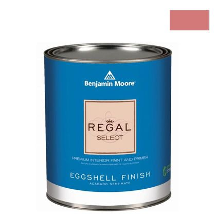 ベンジャミンムーアペイント リーガルセレクトエッグシェル 2?3分艶有り エコ水性塗料 glamour pink (G319-2006-40) Benjaminmoore 塗料 水性塗料