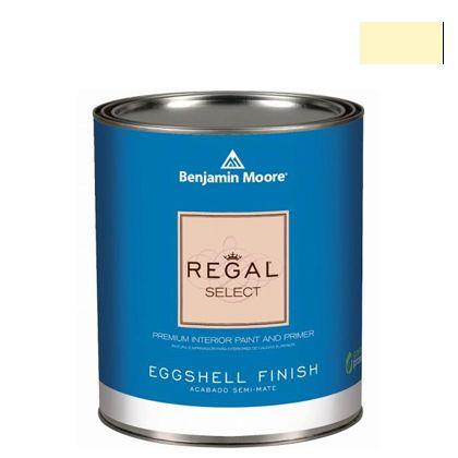 ベンジャミンムーアペイント リーガルセレクトエッグシェル 2?3分艶有り エコ水性塗料 butter (G319-2023-60) Benjaminmoore 塗料 水性塗料