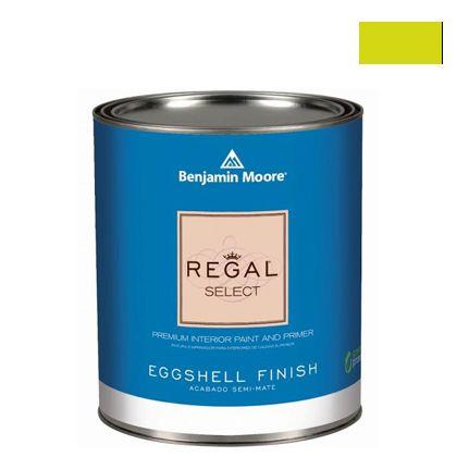 ベンジャミンムーアペイント リーガルセレクトエッグシェル 2?3分艶有り エコ水性塗料 new lime (G319-2025-30) Benjaminmoore 塗料 水性塗料
