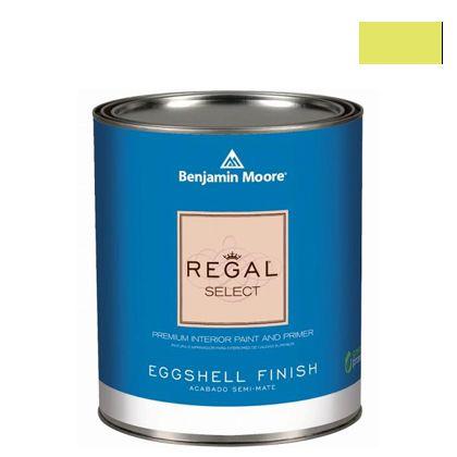 ベンジャミンムーアペイント リーガルセレクトエッグシェル 2?3分艶有り エコ水性塗料 limelight (G319-2025-40) Benjaminmoore 塗料 水性塗料