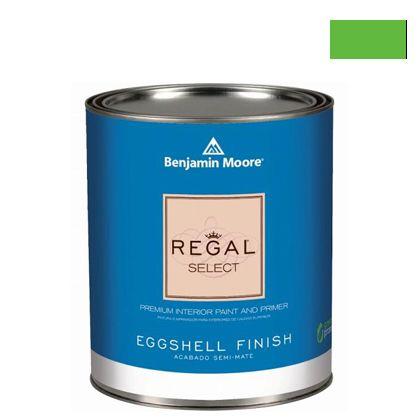 ベンジャミンムーアペイント リーガルセレクトエッグシェル 2?3分艶有り エコ水性塗料 lucky charm green (G319-2030-30) Benjaminmoore 塗料 水性塗料