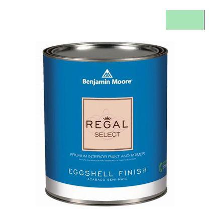 ベンジャミンムーアペイント リーガルセレクトエッグシェル 2?3分艶有り エコ水性塗料 bud green (G319-2033-50) Benjaminmoore 塗料 水性塗料