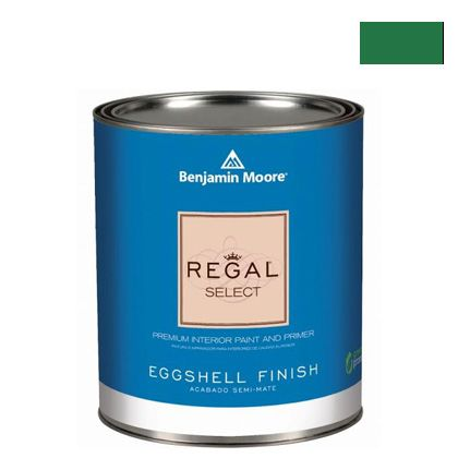 ベンジャミンムーアペイント リーガルセレクトエッグシェル 2?3分艶有り エコ水性塗料 cactus green (G319-2035-20) Benjaminmoore 塗料 水性塗料