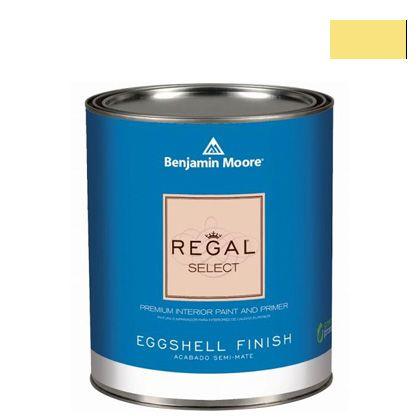ベンジャミンムーアペイント リーガルセレクトエッグシェル 2?3分艶有り エコ水性塗料 lightning bug (G319-340) Benjaminmoore 塗料 水性塗料