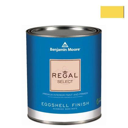 ベンジャミンムーアペイント リーガルセレクトエッグシェル 2?3分艶有り エコ水性塗料 glimmer (G319-342) Benjaminmoore 塗料 水性塗料