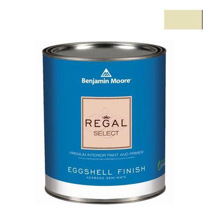 ベンジャミンムーアペイント リーガルセレクトエッグシェル 2?3分艶有り エコ水性塗料 stanhope yellow (G319-380) Benjaminmoore 塗料 水性塗料