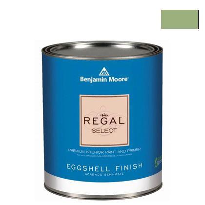 ベンジャミンムーアペイント リーガルセレクトエッグシェル 2?3分艶有り エコ水性塗料 grenada green (G319-432) Benjaminmoore 塗料 水性塗料