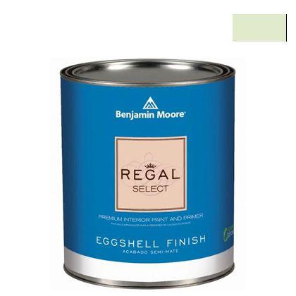 ベンジャミンムーアペイント リーガルセレクトエッグシェル 2?3分艶有り エコ水性塗料 crisp green (G319-534) Benjaminmoore 塗料 水性塗料