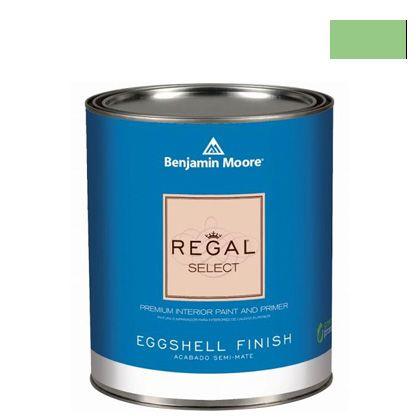 ベンジャミンムーアペイント リーガルセレクトエッグシェル 2?3分艶有り エコ水性塗料 exotic bloom (G319-551) Benjaminmoore 塗料 水性塗料