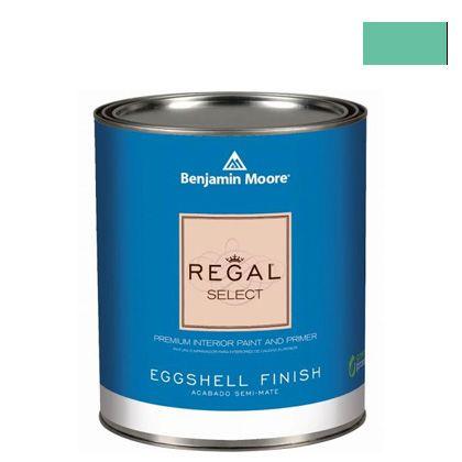 ベンジャミンムーアペイント リーガルセレクトエッグシェル 2?3分艶有り エコ水性塗料 rosamilia green (G319-592) Benjaminmoore 塗料 水性塗料