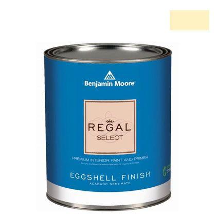 ベンジャミンムーアペイント リーガルセレクトエッグシェル 2?3分艶有り エコ水性塗料 レモン ソルベ 4L (G319-2019-60) Benjaminmoore 塗料 水性塗料