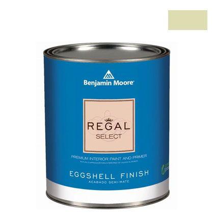 ベンジャミンムーアペイント リーガルセレクトエッグシェル 2?3分艶有り エコ水性塗料 ペイル シー ミスト 4L (G319-2147-50) Benjaminmoore 塗料 水性塗料
