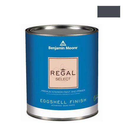 ベンジャミンムーアペイント リーガルセレクトエッグシェル 2?3分艶有り エコ水性塗料 ベイビー シール ブラック 4L (G319-2119-30) Benjaminmoore 塗料 水性塗料