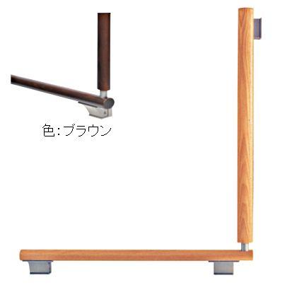 ベスト オーバル手摺L型 左 ブラウン 600X600 655L-BL-2