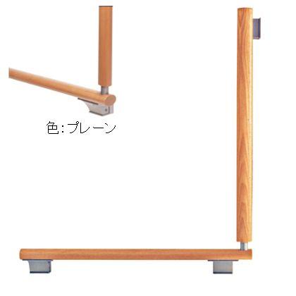 ベスト オーバル手摺L型 左 プレーン 600X600 655L-PL-2