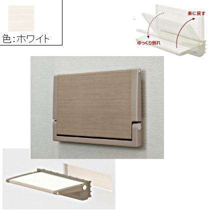 BEST アシストチェア 埋込 ホワイト (No.898-1-1)