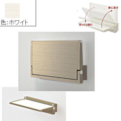 BEST アシストチェア 後付 ホワイト (No.898-2-1)