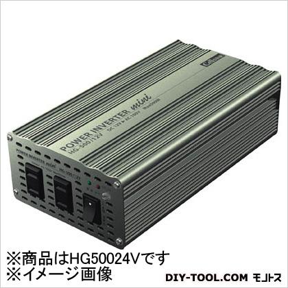セルスター インバーター (×1個) (HG50024V)