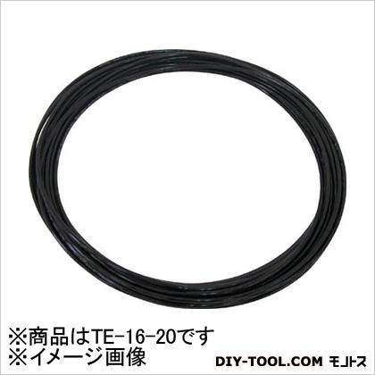 千代田通商/チヨダ TEタッチチューブ 黒 16mm/20m (TE1620)