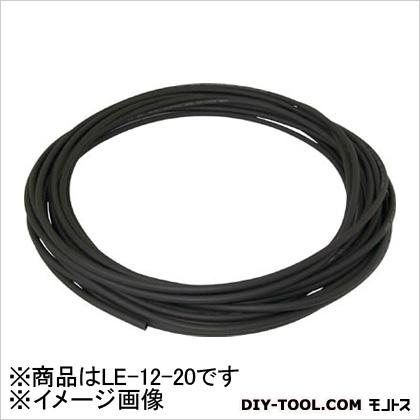 千代田通商/チヨダ エルフレックス二重管チューブ 黒 12mm/20m (LE1220)