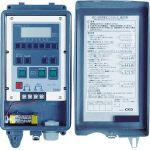 CKD 自動散水制御機器コントローラ RSC-2WP 植物 水やり 旅行 自動みずやり