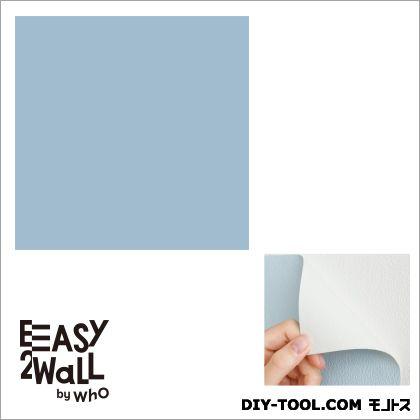 WhO 「単色無地」 EASY2WaLL by ブルー 幅45cm長さ2.5M E-C006 2セット