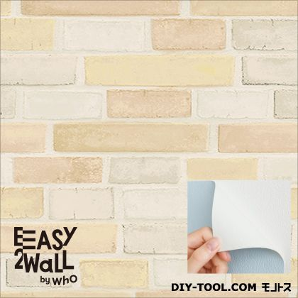 WhO 「BRICK」 EASY2WaLL by COLORFUL 幅45cm長さ2.5M E-P001A 2セット