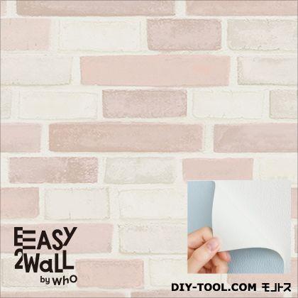 WhO 「BRICK」 EASY2WaLL by PINK 幅45cm長さ2.5M E-P001B 2セット