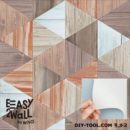WhO 「WOOD TILE」 EASY2WaLL by 幅45cm長さ2.5M E-P004A 2セット