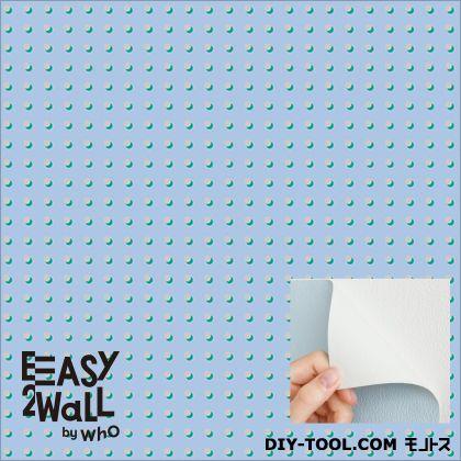 WhO 「DOTS」 EASY2WaLL by ブルー 幅45cm長さ2.5M E-P011A 2セット