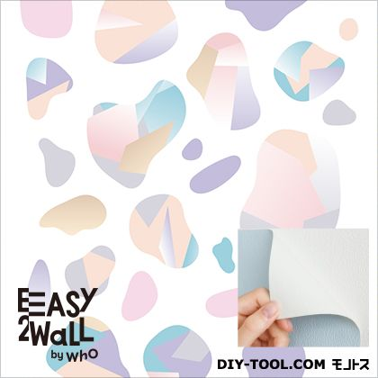 WhO 「groovisions GRV2904」 EASY2WaLL by 幅45cm長さ2.5M E-GR004 2セット