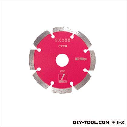 ディスコ ダイヤモンドカッター 180 石材用 セグメント (SX-200-7)
