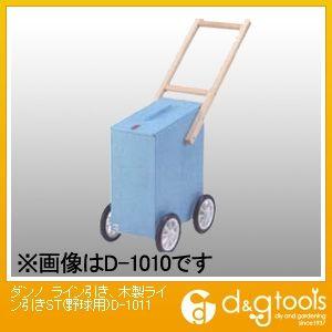 ダンノ 木製ライン引きST(野球用) (D-1011)