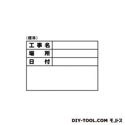 土牛 伸縮式ホワイトボードD-1用シール ヨコ 標準 w140×h100mm (04066) 土牛 測量器具 黒板