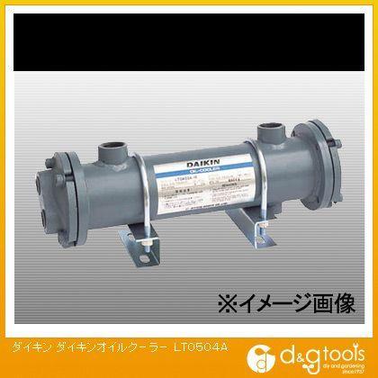 ダイキン オイルクーラー  LT0504A
