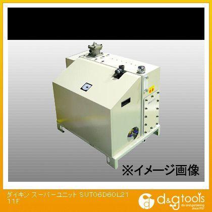 ダイキン スーパーユニット  SUT06D60L2111F