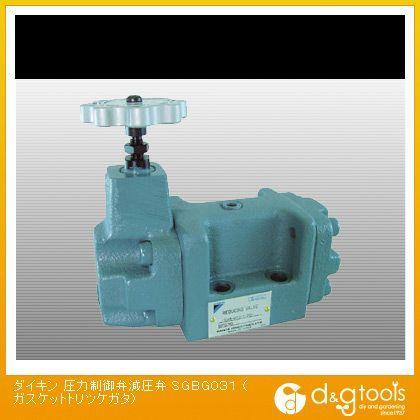 ダイキン 圧力制御弁減圧弁  SGBG031