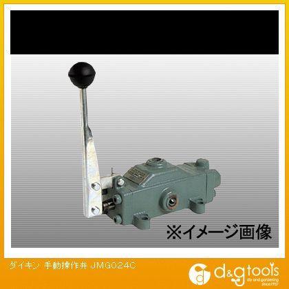 ダイキン 手動操作弁  JMG024C