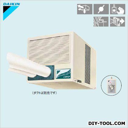 ダイキン スポットエアコン天吊ダクトタイプ 三相200V(2人用) (SUADP2BU)
