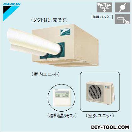 ダイキン セパレート型クリスプ(2人用) (SSDP45B)
