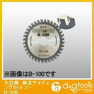 大日商 板金サイディングカットソー (B-305) 金属用チップソー 金属用 金属 チップソー