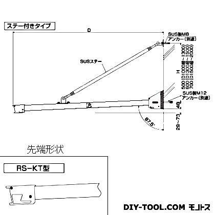 ダイケンRSバイザーD1800×W2800(RS-KT)