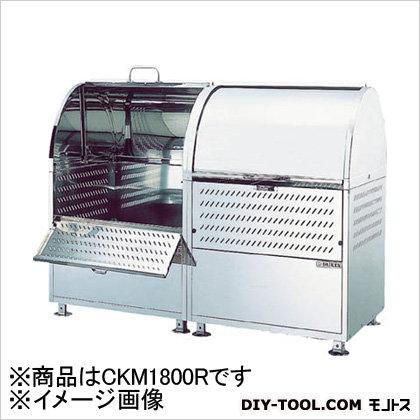 ダイケン ステンレスゴミ収納庫クリーンストッカー 1800 連結型 (CKM-1800R)