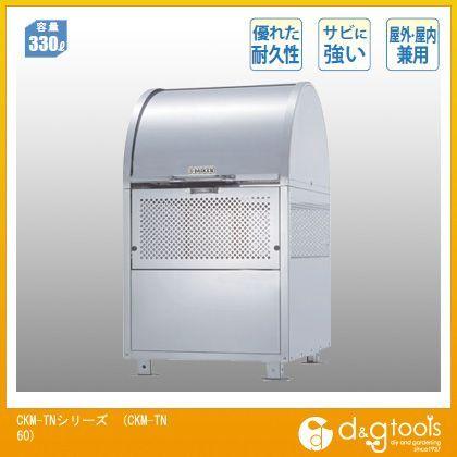 激安価格の ダイケン CKM-TN60 クリーンストッカー(ゴミ収集庫)ステンレスタイプ 約3世帯用 約3世帯用 CKM-TN60, ピボット:c024e813 --- ceremonialdovesoftidewater.com