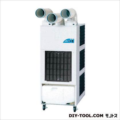 デンソー スポットクーラー(3口) 首振有 三相200V冷風機 (1台) (20HRKF)