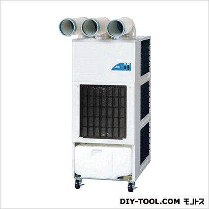 デンソー スポットクーラー(3口) 首振無 三相200V冷風機 (1台) (20HFKF)