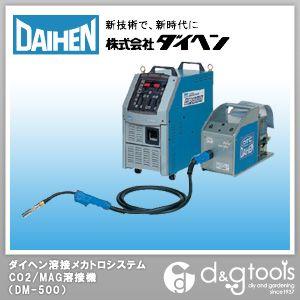ダイヘン デジタルインバーター制御CO2/MAG自動溶接機 三相200V (DM-500) ダイヘン 溶接機 半自動溶接機